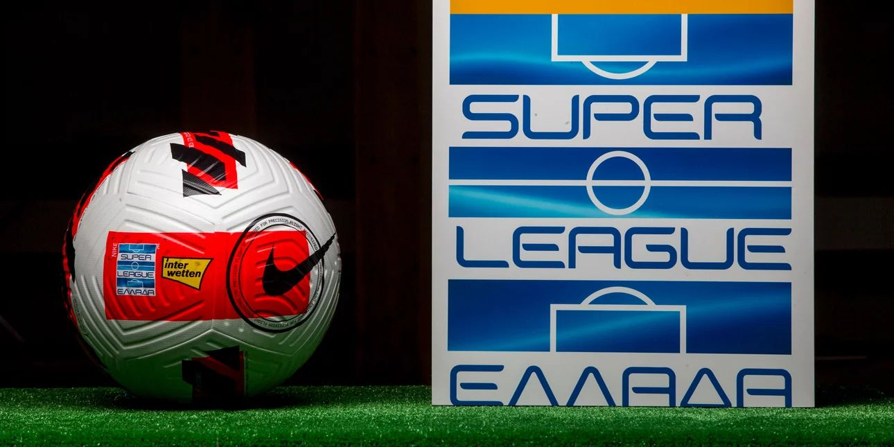, Super League: Ολοκληρώνεται απόψε η 3η αγωνιστική