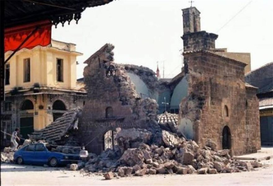 , 13 Σεπτεμβρίου 1986: 35 χρόνια από τον φονικό σεισμό της Καλαμάτας
