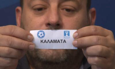 , Καλαμάτα: Κληρώθηκε με Ιεράπετρα στο Κύπελλο Ελλάδας
