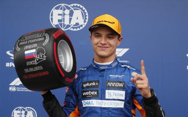 , Formula 1: Poleman στο Σότσι ο Νόρις, για πρώτη φορά στην καριέρα του