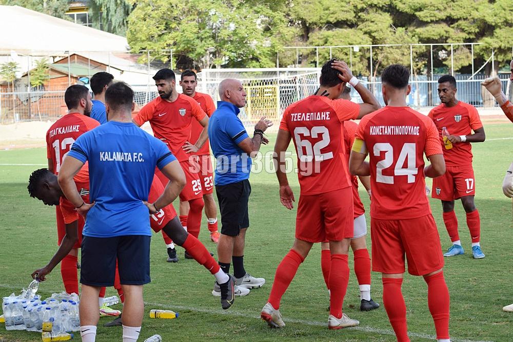 , Καλαμάτα: Πρεμιέρα Κυπέλλου την Κυριακή – Αύριο (Τρίτη 21/9) κληρώνει στην ΕΠΟ