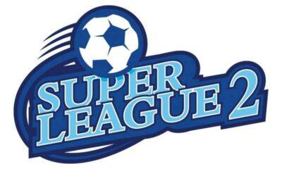 , Super League 2: Ανακάλεσε η ΕΕΑ, ξεκινά ο Διαγόρας