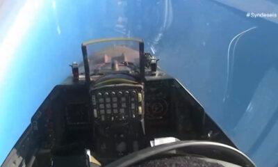 , 28η Οκτωβρίου – Το συγκινητικό μήνυμα του Έλληνα πιλότου της ομάδας «ΖΕΥΣ» (video)
