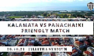 , Η παρακάμερα του Καλαμάτα-Παναχαϊκή (video)