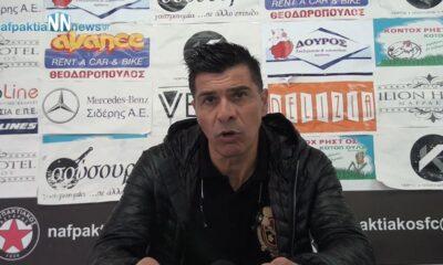 , Το τρίτο ημίχρονο από τη Ναύπακτο- Τι είπαν Στεφανίδης, Νταλακούρας (video)